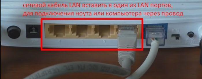 kabel-k-noutu1-700x274.jpg