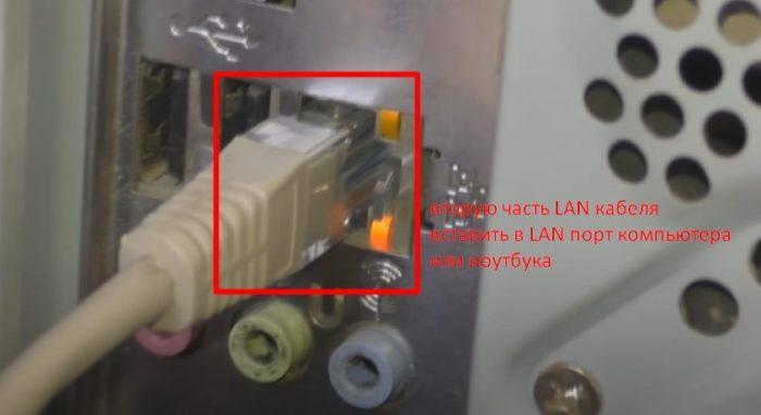 kabel-k-noutu2-700x382.jpg