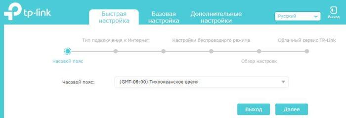 panel-upravleniya-bystraya-nastrojka-700x240.jpg