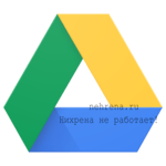 xGoogle_Drive_logo-150x150-1.png.pagespeed.ic.JKSGz3pDf8.png