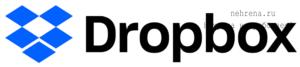 xdropbox-logo-1-300x67-1.png.pagespeed.ic.UF5VFDnUfb.png
