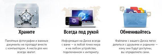 d5screen68421674.jpg