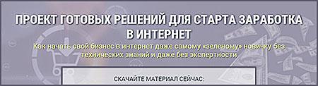 d80-rechenie-754x908.jpg