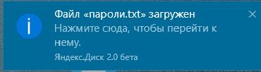 beta%20%285%29.png