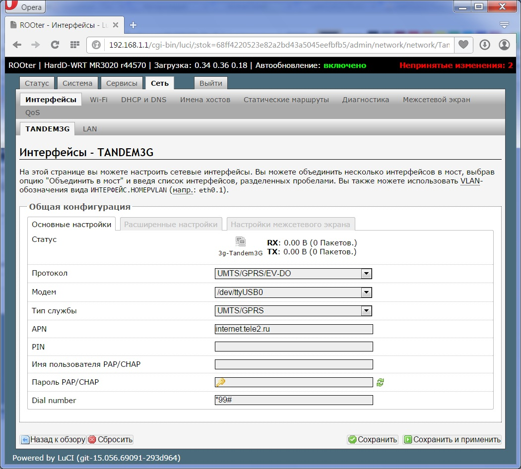 TP_link_int_set.jpg