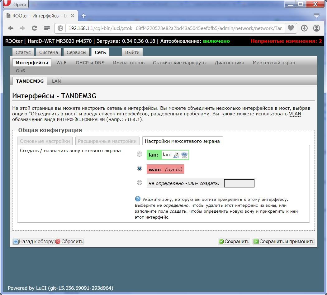 TP_link_int_set2.jpg