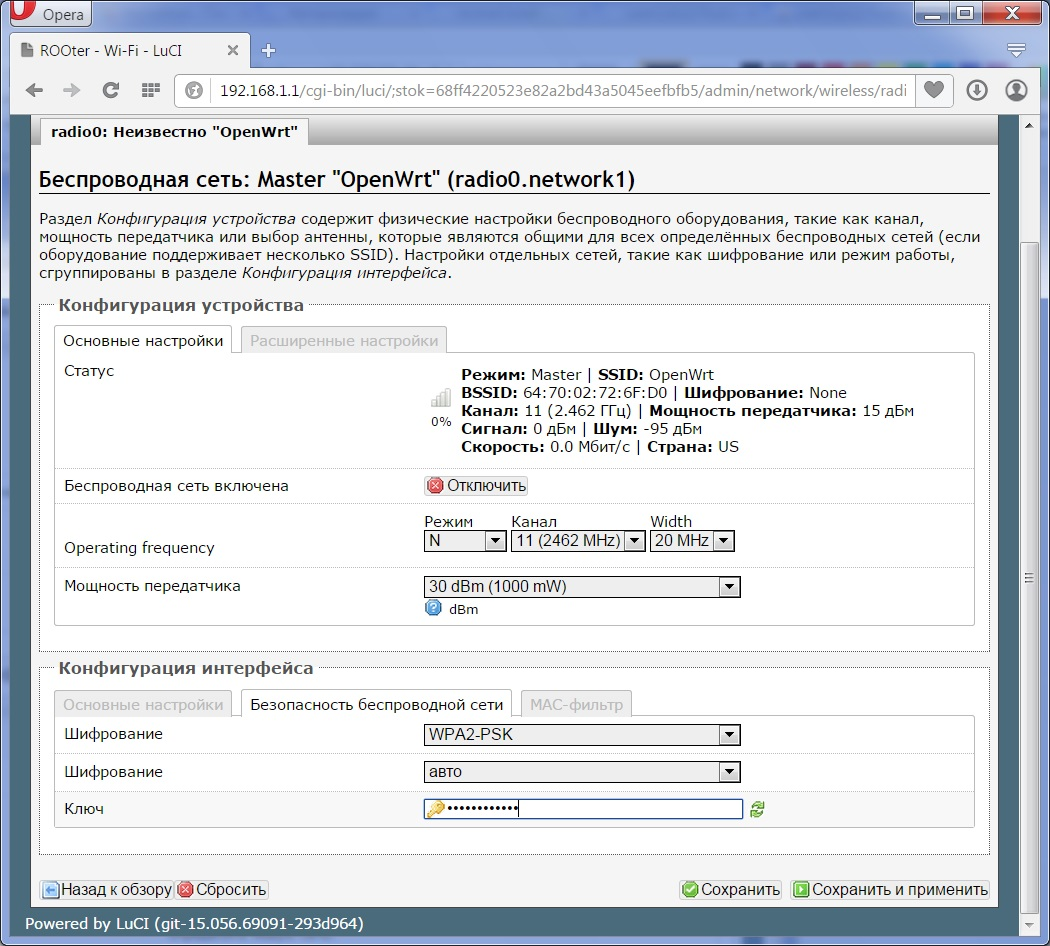 TP_link_wifi2.jpg