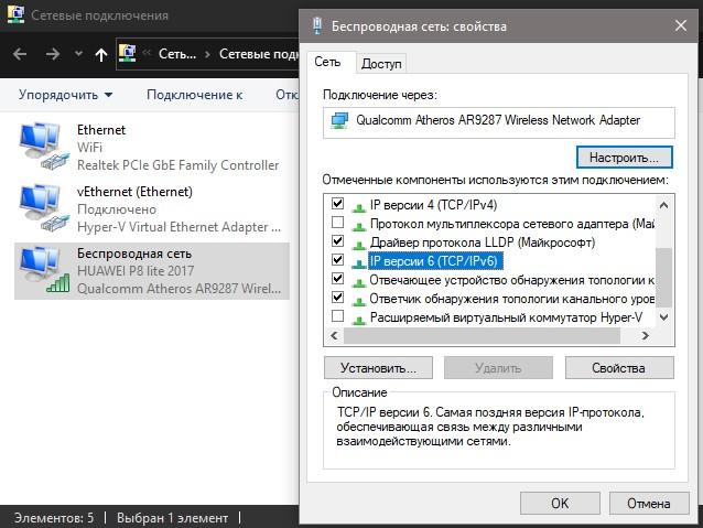 ispolzuemye-komponenty-dlya-wifi-adaptera.jpg