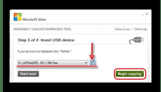 vyibor-nositelya-v-Windows-USBDVD-Download-Tool.png