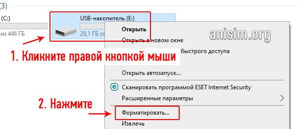 zagruzochnaya-fleshka-windows-7-1.png