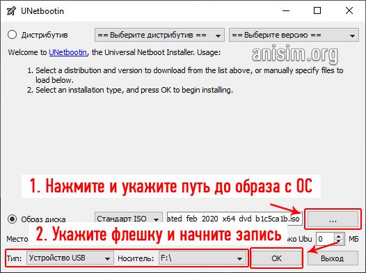 zagruzochnaya-fleshka-windows-7-6.png