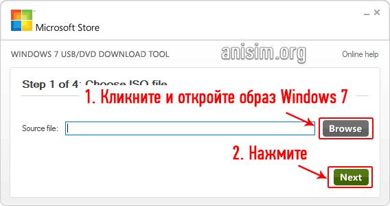 zagruzochnaya-fleshka-windows-7-7.png