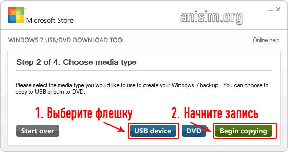 zagruzochnaya-fleshka-windows-7-8.png