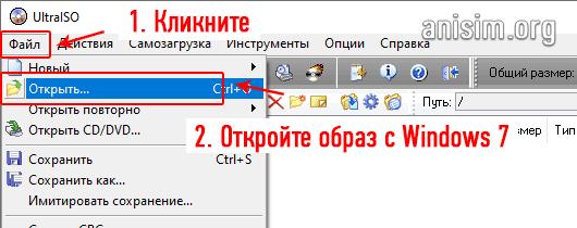 zagruzochnaya-fleshka-windows-7-10.png