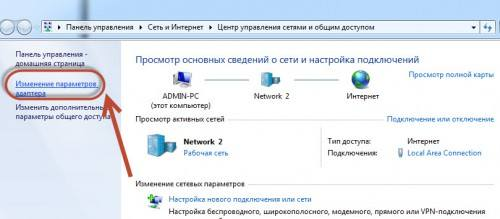 drajver_dlya_wifi_na_noutbuk4.jpg