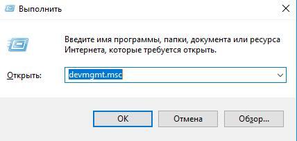 drajver_dlya_wifi_na_noutbuk6.jpg