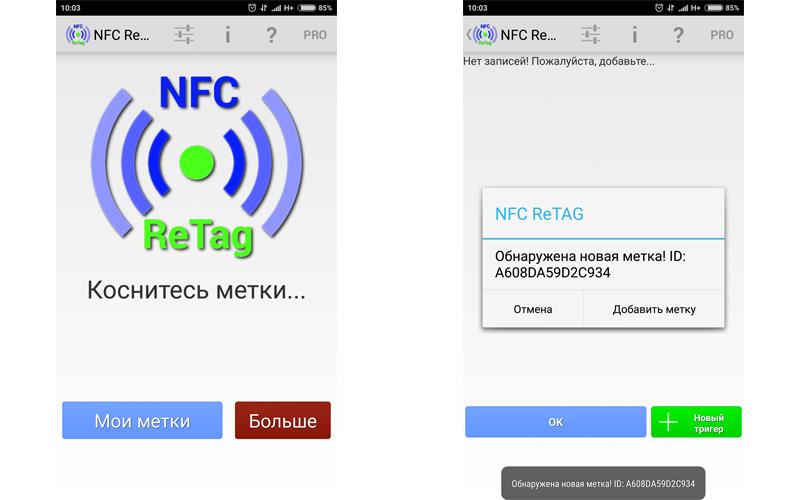 NFC1.jpg