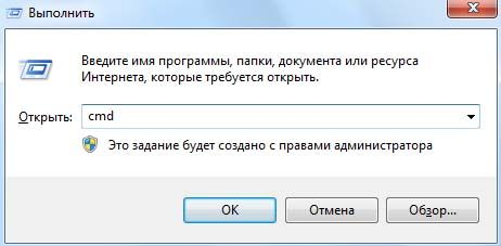 cmd-komandnaya-stroka.jpg