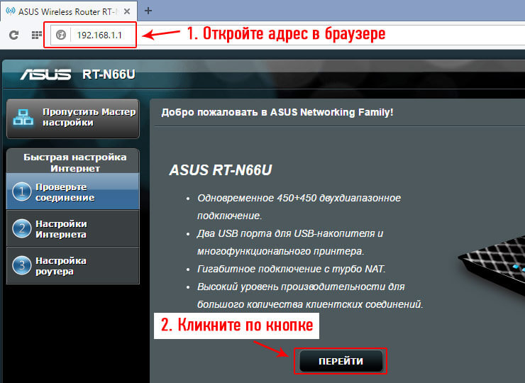 kak-nastroit-router-1.jpg