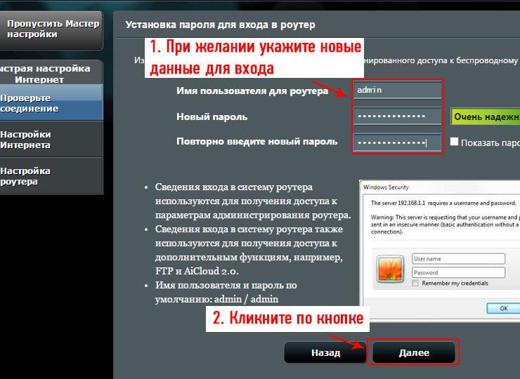 kak-nastroit-router-2.jpg