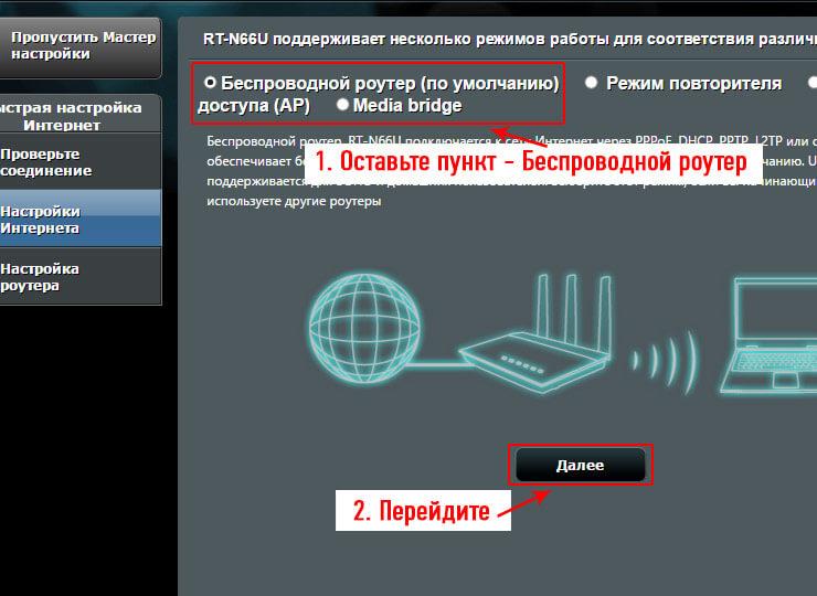 kak-nastroit-router-3.jpg