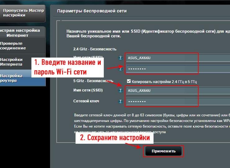 kak-nastroit-router-4.jpg