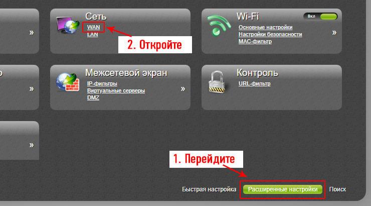 kak-nastroit-router-5.jpg