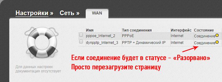 kak-nastroit-router-7.jpg