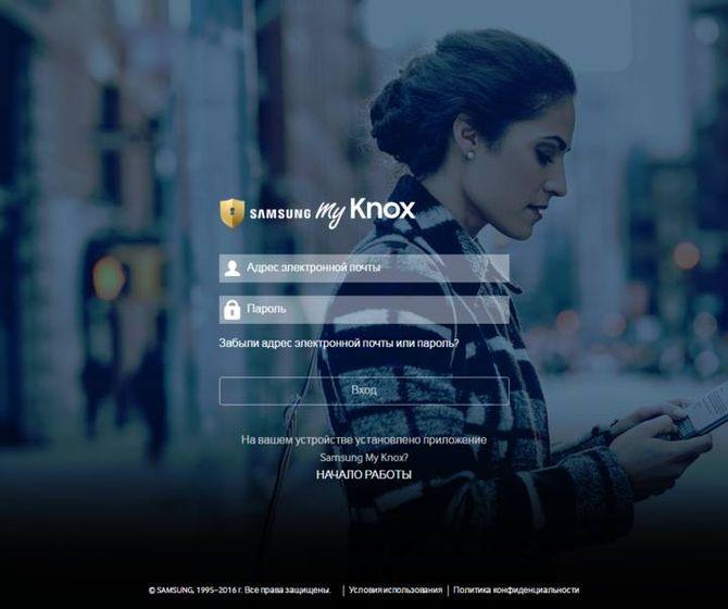 knox_samsung_chto_eto2.jpg