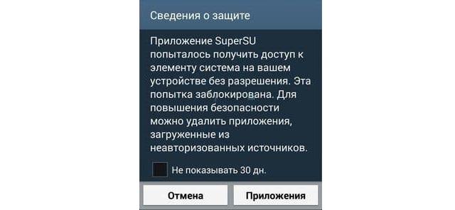 kak_otkljuchit_knoh_1.jpg