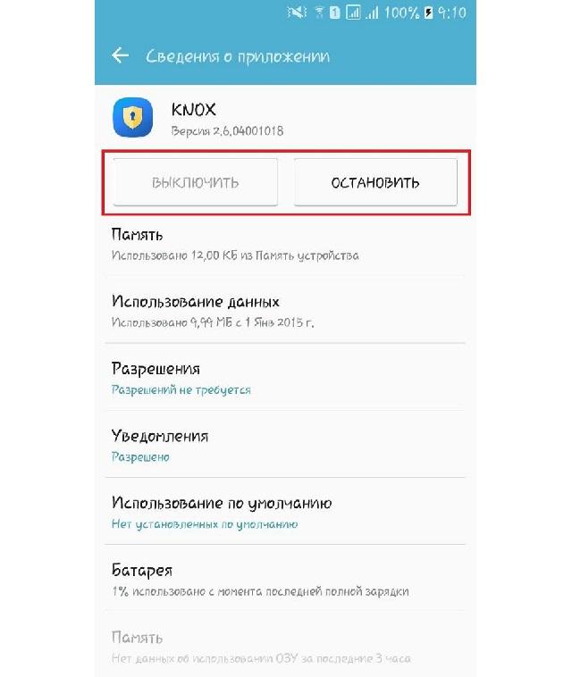 kak_otkljuchit_knoh_2.jpg
