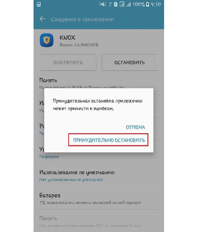 kak_otkljuchit_knoh_3.jpg