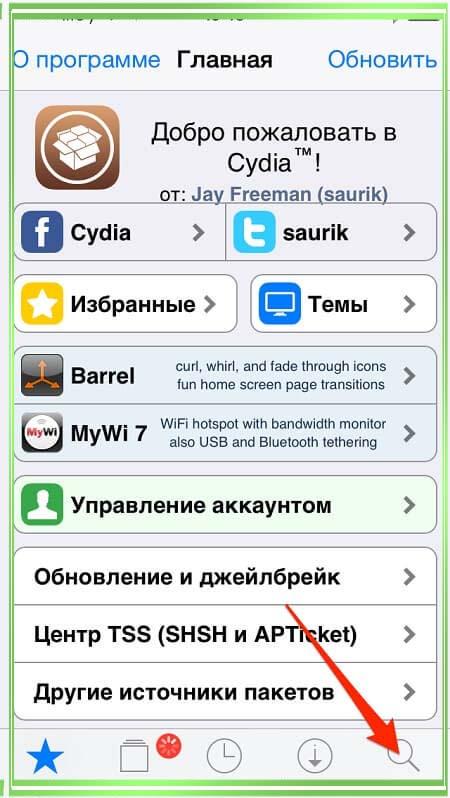 kak-perekinut-s-androida-na-ajfon-foto-1.jpg