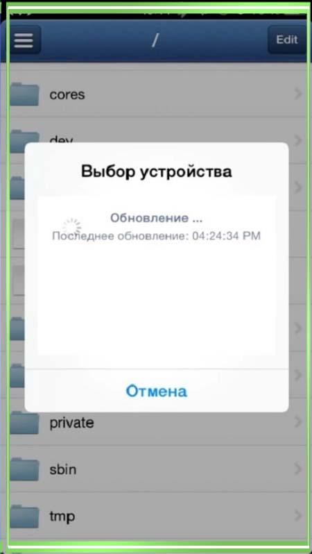 kak-foto-skinut-s-androida-na-ajfon-1.jpg