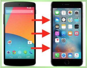 kak-perenesti-s-androida-na-ajfon-fotografii-300x233.jpg