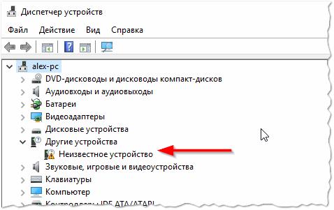 neraspoznannyy-v-windows-usb-adapter-bluetooth.png