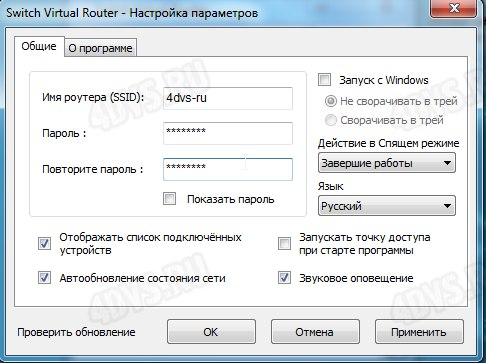 1547936181_switch-virtual-router-7.jpg