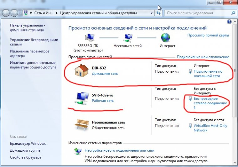 1547936500_switch-virtual-router-10.jpg