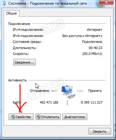 1547936516_switch-virtual-router-11.jpg
