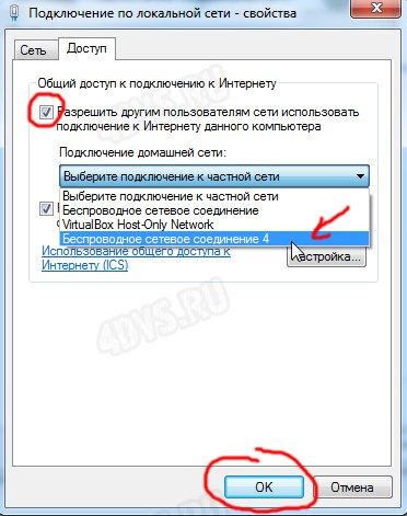 1547936555_switch-virtual-router-13.jpg