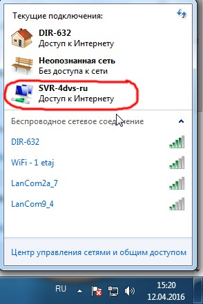 1547936500_switch-virtual-router-14.jpg