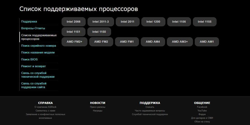 2020-12-07-19_41_51-Window_1607348541-e1607348568147-1024x512.jpg