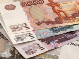 pensii-voennosluzhacshim-po-smeshannomu-stazhu_w280_h210.jpg