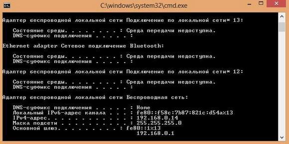 04-ipconfig.jpg
