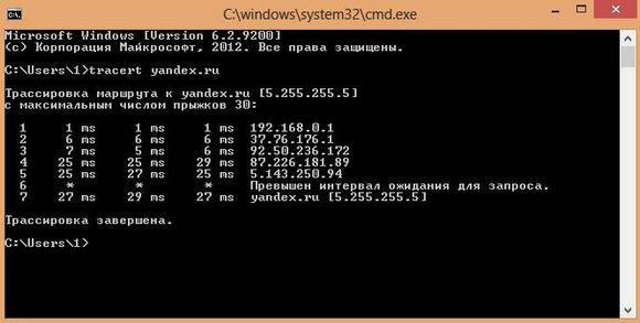 05-tracert-yandex.ru_.jpg