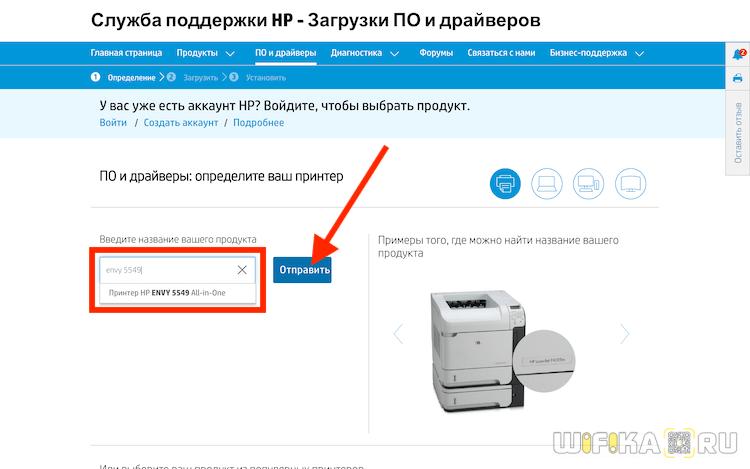 nai-ti-model-printera-hp-min.png