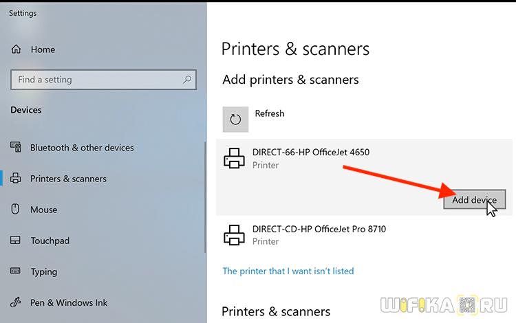 24-podklyuchenie-printera-windows-10-min.png