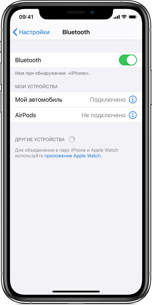 ios12-iphonex-settings-bluetooth-devices.jpg