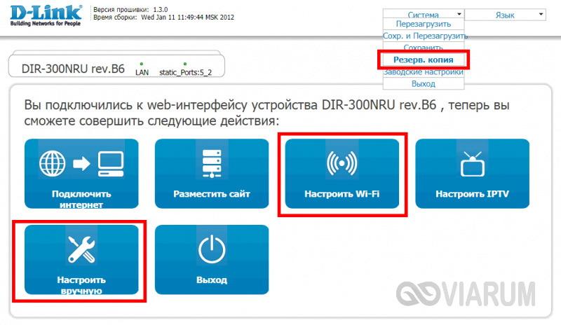 telefon-ne-podklyuchaetsya-k-wi-fi-4.jpg