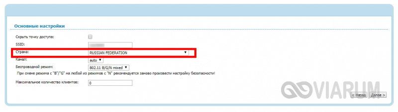 telefon-ne-podklyuchaetsya-k-wi-fi-5.jpg